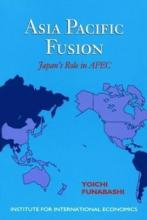 Asia-Pacific Fusion - Japan`s Role in APEC