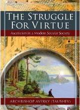 The Struggle for Virtue
