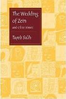 """""""Wedding of Zein"""" and Other Stories"""