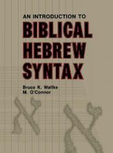 Introduction to Biblical Hebrew Syntax
