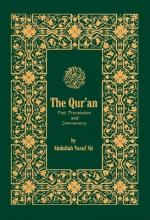 The Qur'an: With Text, Translation and Commentary