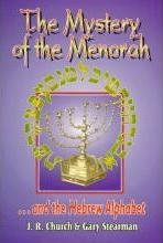 Mystery of the Menorah