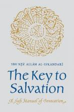The Key to Salvation