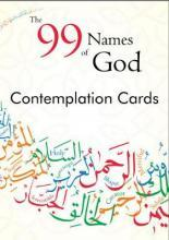 The 99 Names of God Contemplation