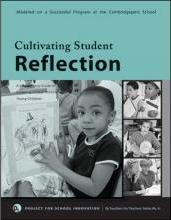 Cultivating Student Reflection