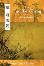 The Tao Te Ching in Translation