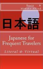 Japanese for Frequent Travelers