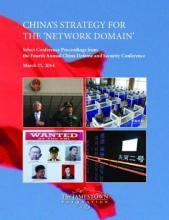 China's Strategy for the 'Network Domain'(Panel Report): Panel Report
