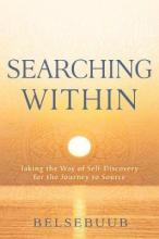 Searching Within
