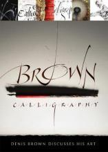 Brown Calligraphy