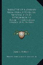 Narrative of a Journey from Heraut to Khiva, Moscow, and St. Petersburgh V1