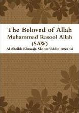 The Beloved of Allah