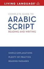 Arabic Script: Reading and Writing Guide