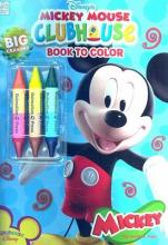 Mickey Mouse Clubhouse Book to Color: Mickey