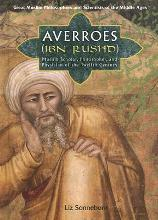 Averroes (Ibn Rushd)