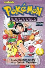 Pokemon Adventures: 10