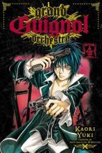 Grand Guignol Orchestra, Vol. 4