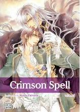 Crimson Spell, Vol. 2