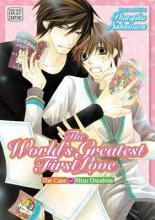The World's Greatest First Love: 1