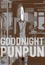 Goodnight Punpun: Vol. 5