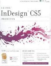 InDesign CS5: Production ACE Edition