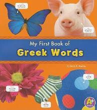 MyFirst Book of Greek Words