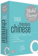 Total Mandarin Chinese Foundation Course: Learn Mandarin Chinese with the Michel Thomas Method