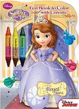 Sofia the First: Living in a Royal World