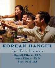 Korean Hangul in 10 Hours