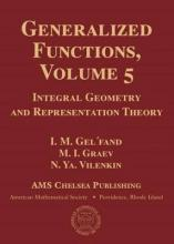 Generalized Functions, Volume 5