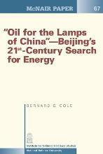"""""""Oil for the Lamps of China""""-Beijing's 21st-Century Search for Energy"""