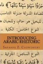 Introducing Arabic Rhetoric