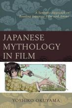 Japanese Mythology in Film