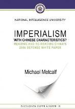 Imperialism with Chinese Characteristics? Reading and Re-Reading China?s 2006 de