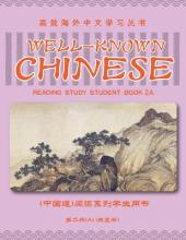 Well-Known Chinese Reading Study Student Book 2a