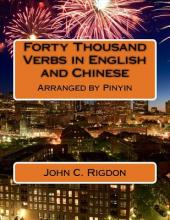 Forty Thousand Verbs in English and Chinese