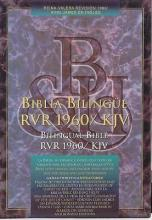 Bible KJV Bilingual Black RVR 1960 HC