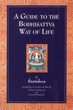 A Guide To The Bodhisattva Way Of Life, A