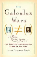 The Calculus Wars
