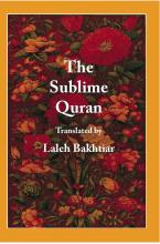 The Sublime Quran