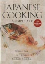 Japanese Cooking