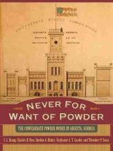 Never for Want of Powder