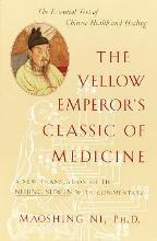 The Yellow Emperor's Classic of Internal Medicine