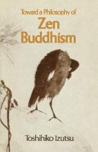Toward A Philosophy of ZEN Bud
