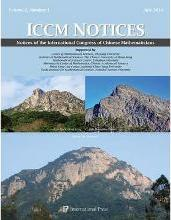 Notices of the International Congress of Chinese Mathematics 2014: Volume 2, number 1