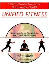Unified Fitness