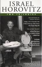 Israel Horovitz: Collected Plays Vol 4