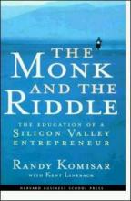 Monk and the Riddle