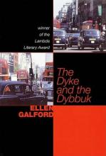 The Dyke and the Dybbuk