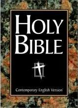 Large Print Easy-reading Bible